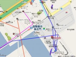 Google Maps APRS