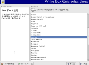 White Box Enterprise Linux