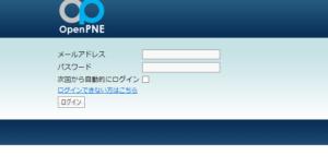 OpenPNE3.10.0