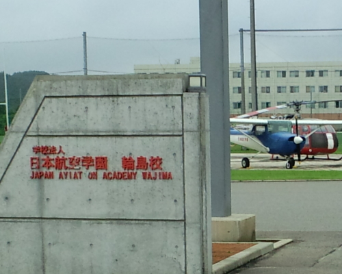 2010年 石川県支部ハムの集い