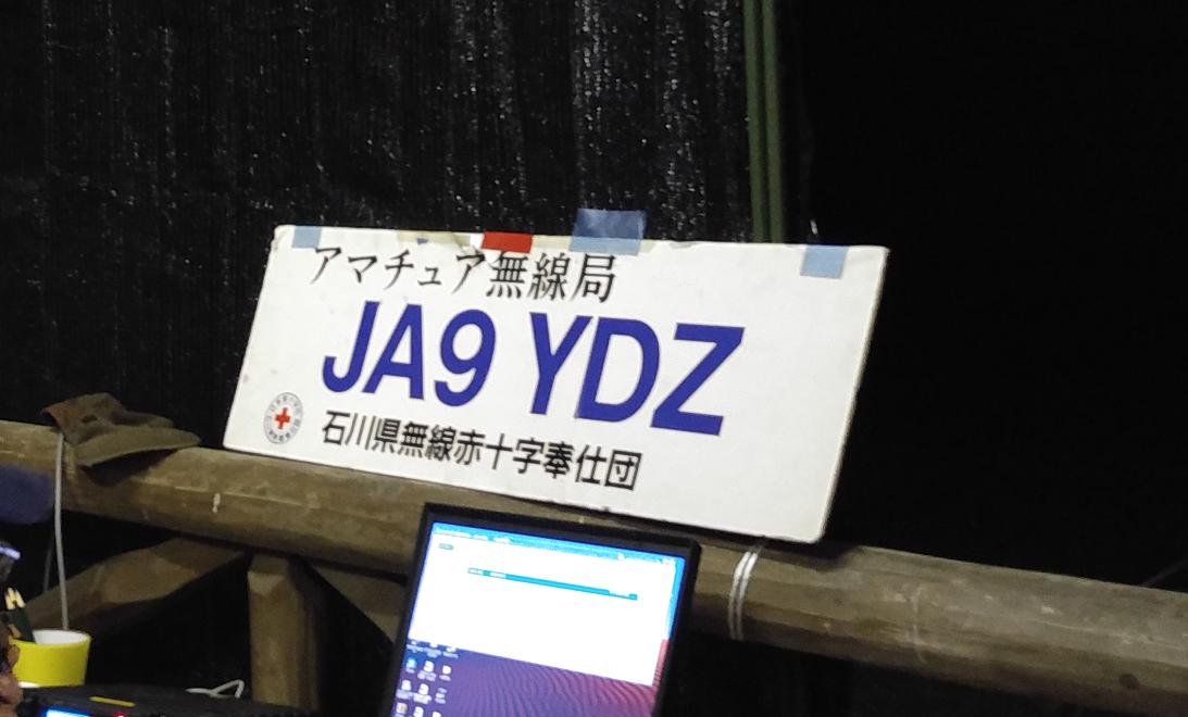 JA9YDZ